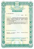Лицензия на осуществление деятельности в области гидрометеорологии и в смежных с ней областях